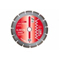 Алмазные отрезные круги для бетона / твердых материалов